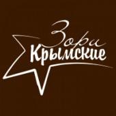 Пансионат «Крымские Зори», г. Алушта