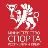 Министерство спорта Республики Крым