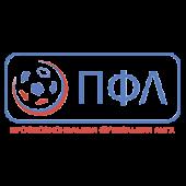Профессиональная футбольная лига (ПФЛ)