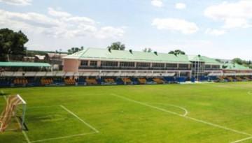 Cпортивная база «СКИФ»